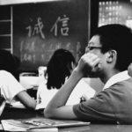 Il miglior metodo di studio delle scuole medie per apprendere velocemente